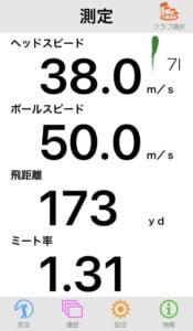 Fourteen TC560 アイアン 7i飛距離
