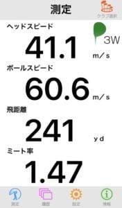 G410LST FW飛距離